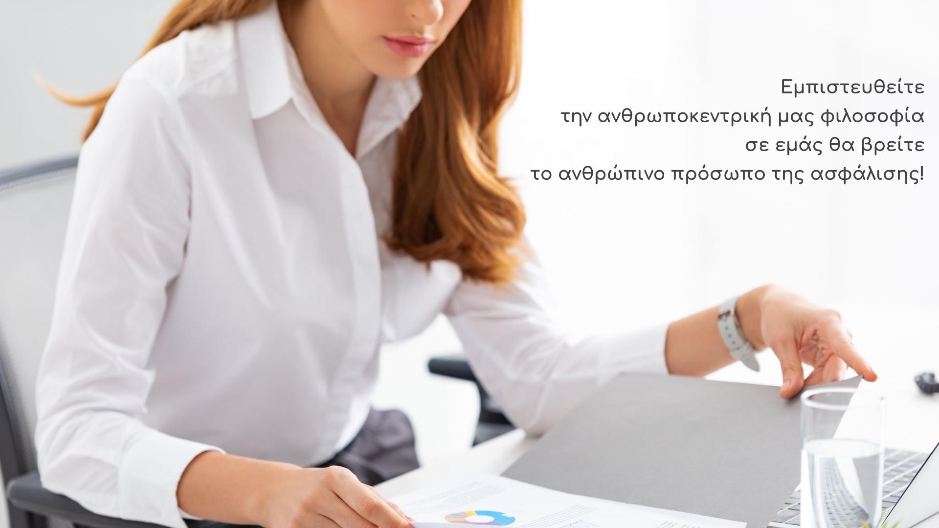 One Option Hellas AE